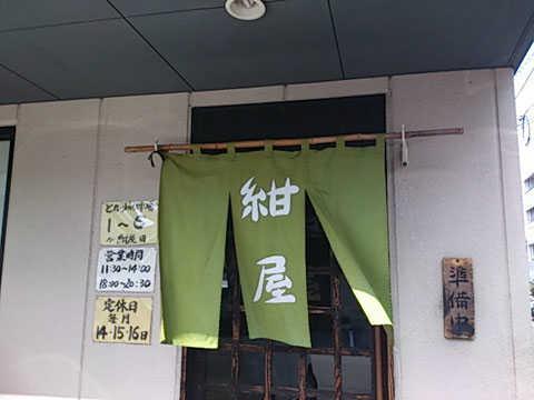kouya004.jpg