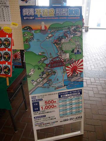 kureondo002.jpg