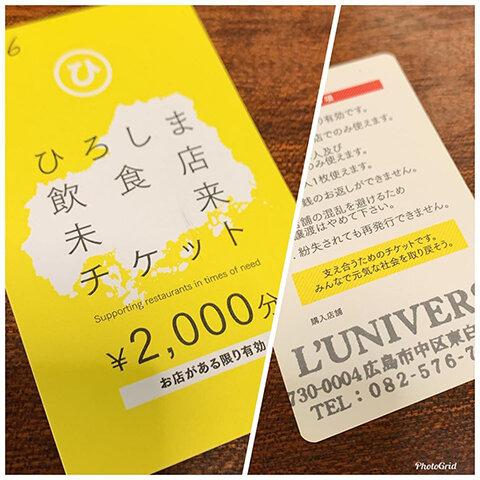 lenivers07.jpg