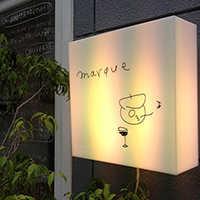 marque003.jpg