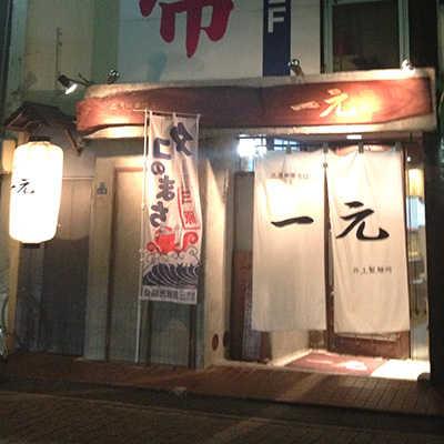 mihara04.jpg