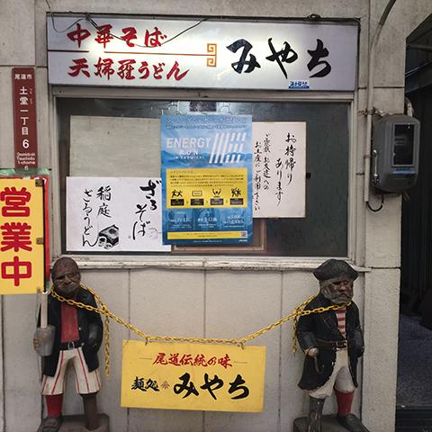 miyachi01.jpg