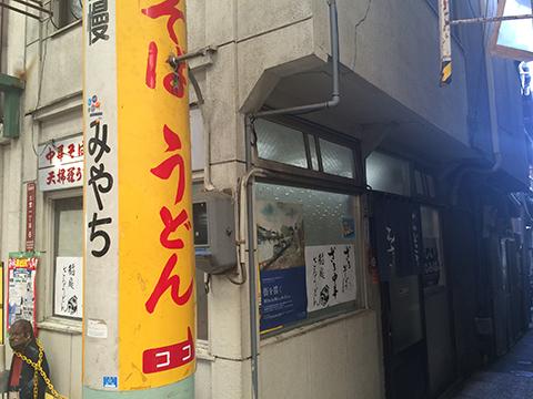 miyachi02.jpg