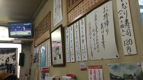 miyachi03.jpg