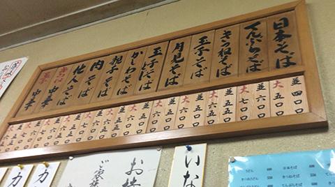 miyachi04.jpg