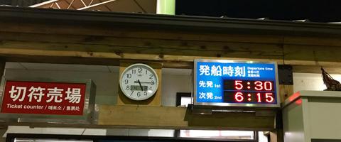 miyajima1_007.jpg