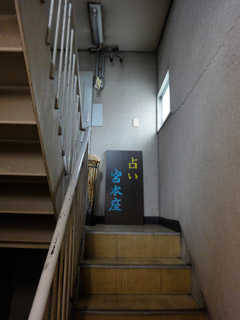 miyamotoza04.jpg