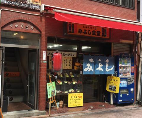 miyoshi001.jpg