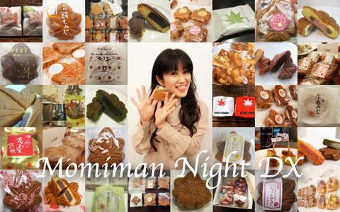 momiman_nightDX.jpg
