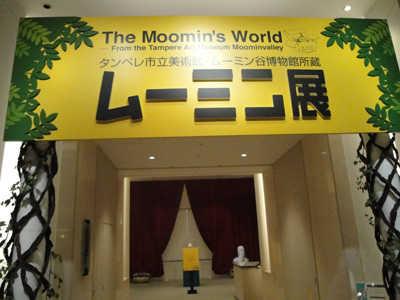 moomin01.jpg