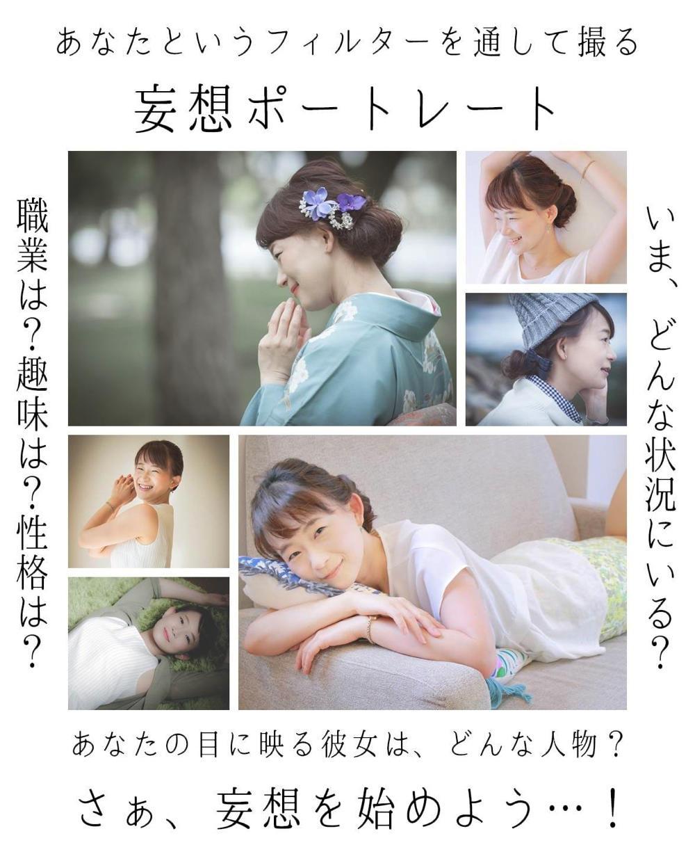 http://coaki.jp/hiroshima/mousou1.jpg
