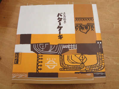 nagasakidou01.jpg