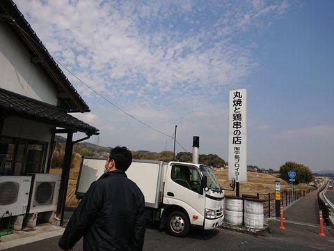 nakajima01.jpg