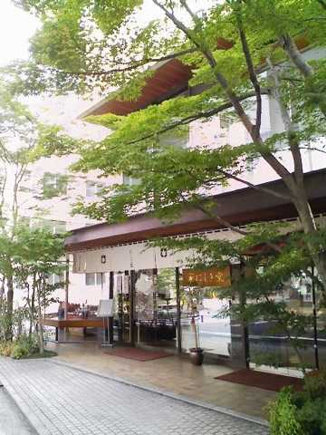 nishikido01.jpg