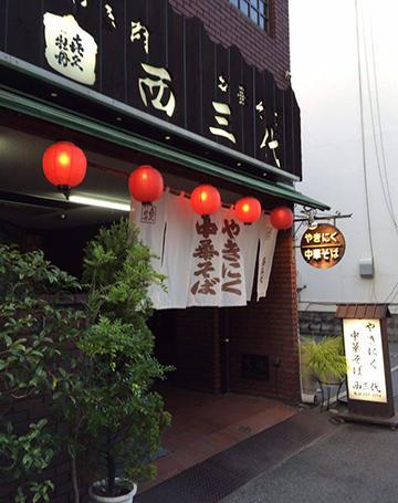 nishisandai151202.jpg