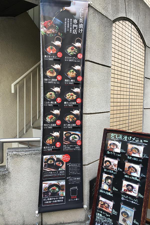 http://coaki.jp/hiroshima/odashi02.jpg