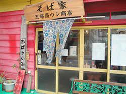 okinawa1101.jpg