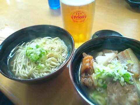 okinawa1104.jpg