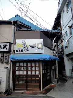 ono_hitokuchi001.jpg