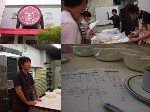 panschool01.jpg