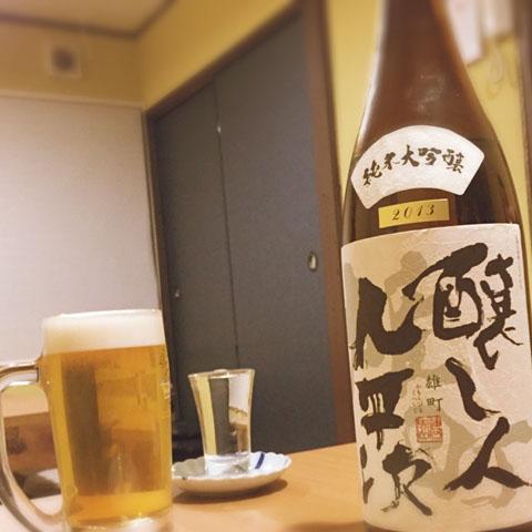 ryu003.jpg