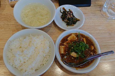 ryu_lunch01.jpg