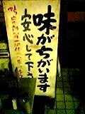 sawaoka01.jpg