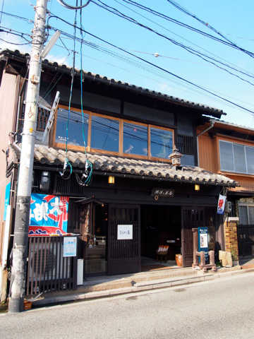 shiomachi_ent.jpg