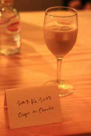 shiroi_cocktail003.jpg
