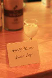 shiroi_cocktail004.jpg