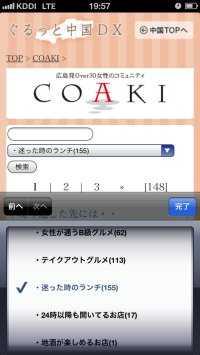 smart_1101.jpg