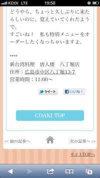 smart_1102.jpg