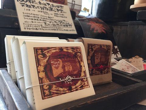 tanemaki_momi001.jpg