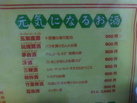 tenshin_genki.jpg