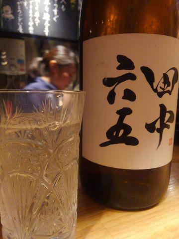 tori_sake.jpg