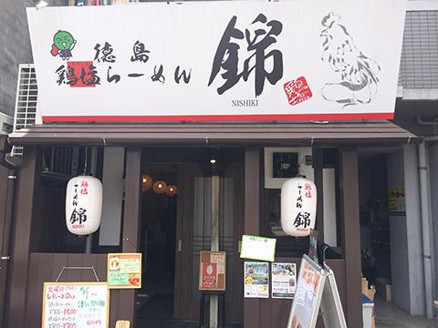 torishio01.jpg