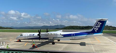 tsushima11.jpg