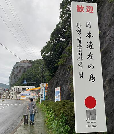 tsushima13.jpg