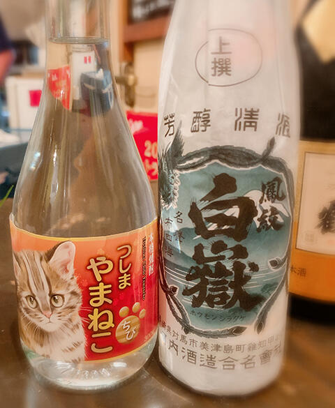 tsushima16.jpg