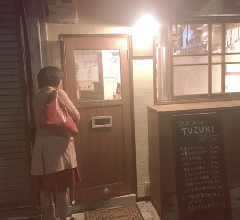 tuzuki001.jpg