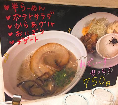 http://coaki.jp/hiroshima/wada005.jpg