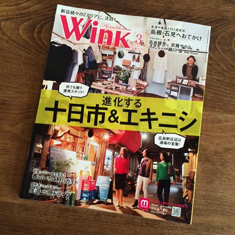 wink150201.jpg