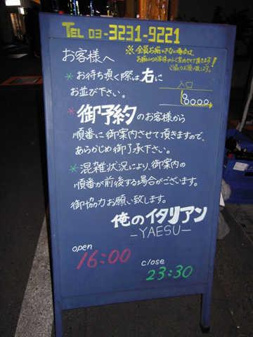 yaesu0002.jpg