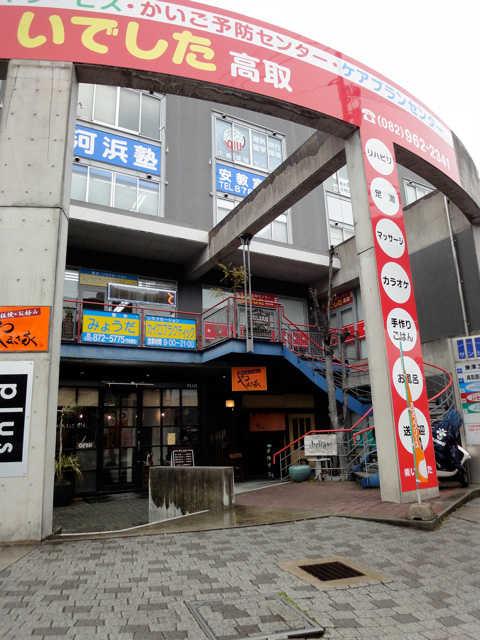 http://coaki.jp/hiroshima/yamasaya001.jpg