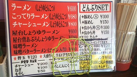 yoichi0002.jpg