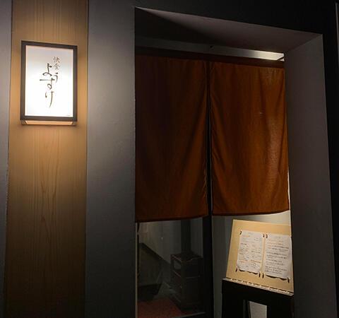 yosuke01.jpg