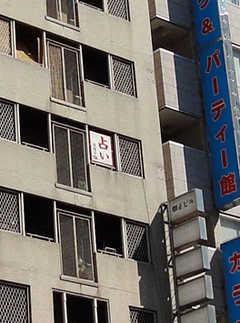 yukako02.jpg
