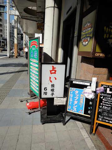 yukako03.jpg