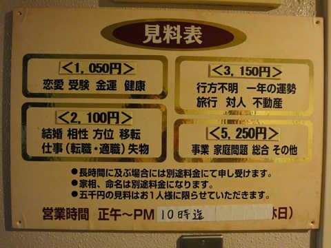 yukako05.jpg