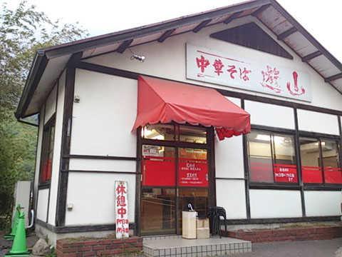 yuuzan003.jpg